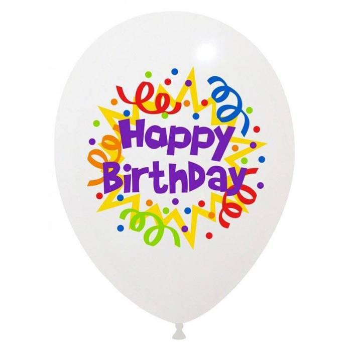 Palloncino Happy Birthday stampa colori